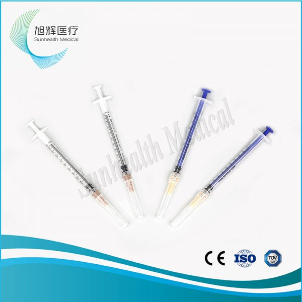 Disposable Syringe-1ml